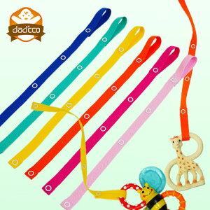 【スーパーセール+2倍】おもちゃストラップ おもちゃ
