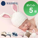 【ポイント5倍】かわいいウサギちゃんやリボンのニット帽 ベビーニット帽 The Blueberry Hill ブルーベリーヒル  6ヶ月〜1歳半ごろまでのワンサイズ(43-46cm)