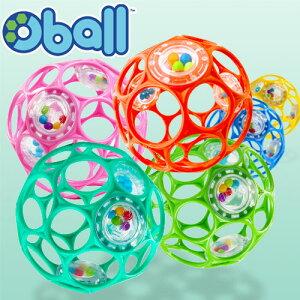 オーボール ラトル 赤ちゃん おもちゃ ボール 送料無