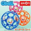 ☆送料無料☆ オーボール ラトル 赤ちゃんの必需品!はじめておもちゃはコレ オーボールラトル