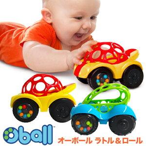【クーポン5%OFF】オーボール ラトル&ロール 車 ラト