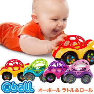 オーボール おもちゃ