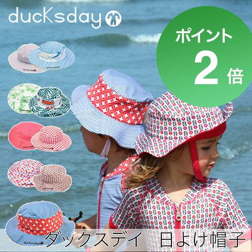 ダックスデイ 日よけ 帽子 2yサイズ[6ヶ月 ...の商品画像