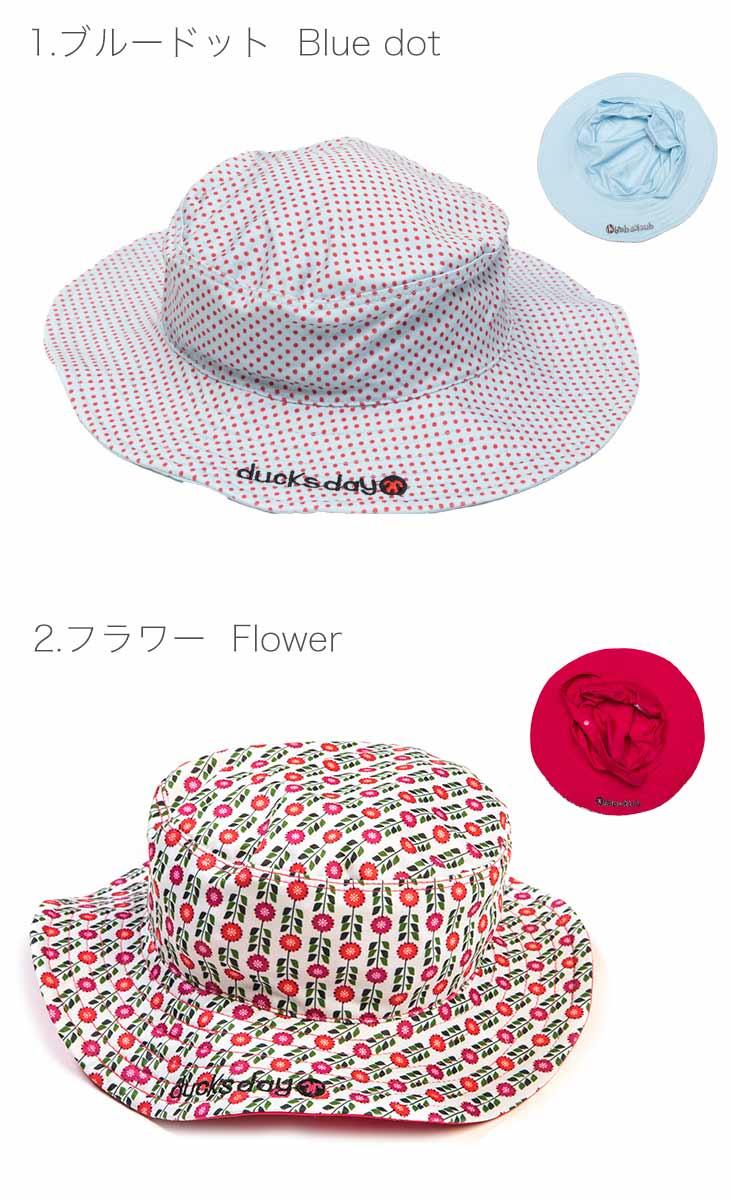 ダックスデイ 日よけ 帽子 2yサイズ[6ヶ月...の紹介画像3