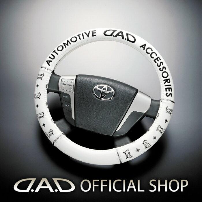 D.A.D (GARSON/ギャルソン) ロイヤ...の商品画像