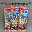 【すぐる】おやつ揚げカレー味(4本入り)(30入り)