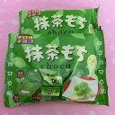 チロルチョコ抹茶もち袋【抹茶もち】7個入り1箱(10袋入り)
