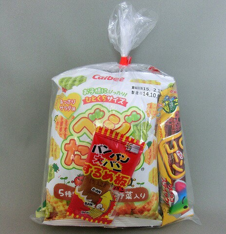 お菓子詰合せ(150円)駄菓子