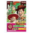 【フルタ製菓】チョコエッグ ディズニー/ピクサー4(10個入り)全15種シークレット+1