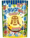 【ハート】200円 ミニオン スタンププリン(8個入)   {知育菓子 作るお菓子 つくるおかし}