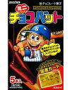 【三立製菓】100円 ミニチョコバット5本入(5箱入)  {...