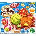 【クラシエ】250円 ホッピンクッキン できたてパンやさん(...