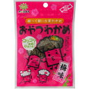 【前島食品】130円 おやつわかめ 梅味8g(10袋入)