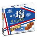 【森永製菓】12粒 塩キャラメル(10個入)