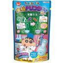 【ハート】200円 しんちゃん実験ドリンクだゾ!10(6袋入...