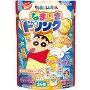 【ハート】200円 しんちゃんなまいきドリンク9(8袋入) ...