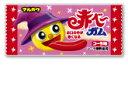10円 赤ベーガム(50個+当たり交換分)