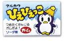 10円 ひえひえっこガム(55個+当たり5個入)