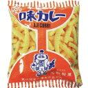 【駄菓子】20円 味カレー(30個入)