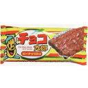 【駄菓子】20円 チョコ太郎(30個入)