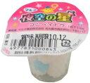 【駄菓子】20円 夜空の星(40個入)