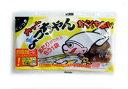 【駄菓子】30円 よっちゃんイカ 辛口(40個入+当たり5個入)