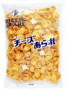 【駄菓子】30円 チーズあられ(20個入)