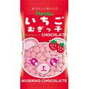 【フルタ製菓】30円 いちごむぎっ子チョコ(20袋入)   {駄菓子 だがし屋 おやつ チョコレート