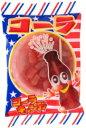 【駄菓子】【共親製菓】30円 共親のコーラキャンディ餅(24...