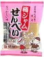 【駄菓子】30円 復刻梅ジャムせんべい(10個入)