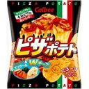 【カルビー】65円 ピザポテト25g 小袋(12個入)