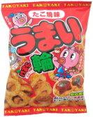 【駄菓子】120円 うまい輪 たこ焼味 (12個入)