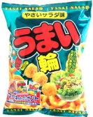 【駄菓子】120円 うまい輪 サラダ味 (12個入)