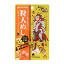 【UHA味覚糖】100円 狩人めし 回復系エナジードリンク味...