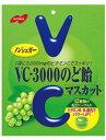 【ノーベル製菓】200円 VC-3000のど飴 マスカット90g(6袋入)