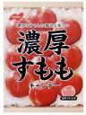 【ノーベル製菓】180円 濃厚すももキャンデー90g(6袋入)
