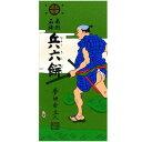 【セイカ】120円兵六餅(10個入)