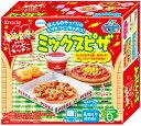 250円 ハッピーキッチン ミックスピザ (5個入)