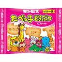 【駄菓子】30円 ミニたべっ子どうぶつ バター味(10個入)