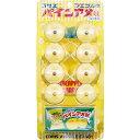 【コリス製菓】60円 フエラムネ パインアメ味(20個入)