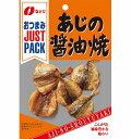 【なとり】JUSUTPACK あじの醤油焼19g(10袋入)