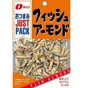 【なとり】JUSUTPACK フィッシュアーモンド(10袋入)