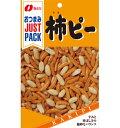 【なとり】JUSUTPACK 柿ピー100g(10袋入)