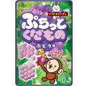 【クラシエ】100円 ぷちっとくだもの ぶどう味(10個入)