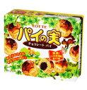 【ロッテ】150円 パイの実(10個入)