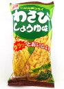 【全珍】150円 いかの姿フライ わさびしょうゆ味5枚×(10袋入)