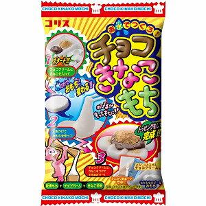 120円 チョコきなこもち(10個入)の商品画像