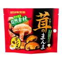 【UHA味覚糖】150円 茸のまんま しいたけ コンソメ味(6個入)