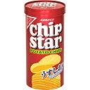 【YBC】120円 チップスターS うすしお味(8個入)