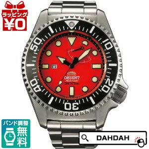 正規品 WV0111EL ORIENT オリエント メンズ腕時計 送料無料 WV0111EL ORIENT オリエント